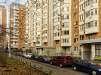 Нагорный район, Ялтинская ул, дом 12