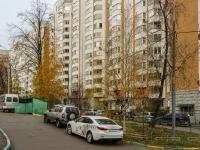 Нагорный район, Ялтинская ул, дом 14