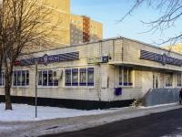,  , house 6. 邮局