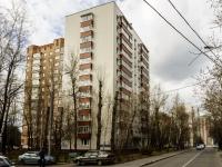 ,  , house 21 к.2. 公寓楼