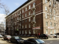 Нагорный район, проезд Симферопольский, дом 1. офисное здание