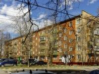 Нагорный район, проезд Симферопольский, дом 2. многоквартирный дом