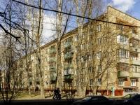 Нагорный район, проезд Симферопольский, дом 4. многоквартирный дом