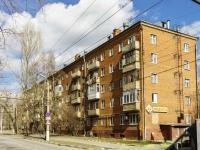 Нагорный район, проезд Симферопольский, дом 5. многоквартирный дом