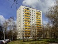 Нагорный район, проезд Симферопольский, дом 16 к.2. многоквартирный дом