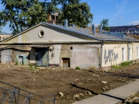 ,  , house 1 к.5. 写字楼