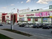 """Нагорный район, Севастопольский проспект, дом 11Е. торговый центр """"Капитолий"""""""