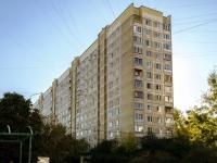 Орехово-Борисово Северное район, улица Домодедовская, дом 1 к.1. многоквартирный дом