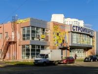 Орехово-Борисово Северное район, улица Домодедовская. магазин
