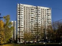 Орехово-Борисово Северное район, улица Домодедовская, дом 20 к.2. многоквартирный дом