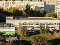 Орехово-Борисово Северное район, улица Шипиловская, дом 13 к.2. почтамт Почтовое отделение №115569