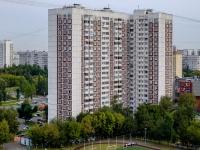 ,  , house 20/2. 公寓楼