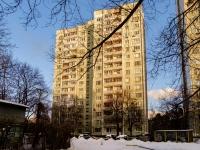 район Царицыно, улица Бакинская, дом 2. многоквартирный дом