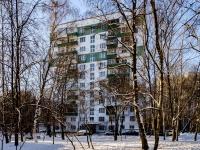 район Царицыно, улица Бакинская, дом 7. многоквартирный дом