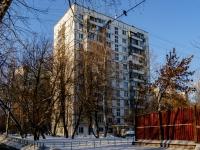 район Царицыно, улица Бакинская, дом 9. многоквартирный дом