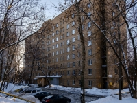 район Царицыно, улица Бакинская, дом 15. многоквартирный дом