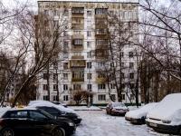 район Царицыно, улица Бехтерева, дом 9 к.2. многоквартирный дом