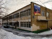 район Царицыно, улица Бехтерева, дом 13. спортивная школа