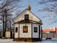 район Царицыно, Кавказский бульвар. храм Святого Митрофана епископа Воронежского