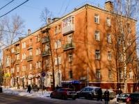 район Царицыно, улица Весёлая, дом 4. многоквартирный дом