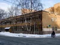 район Царицыно, улица Весёлая, дом 6. офисное здание