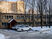 район Царицыно, улица Весёлая, дом 8. офисное здание