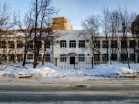 район Царицыно, улица Весёлая, дом 10 к.1. офисное здание