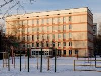 район Царицыно, улица Весёлая, дом 12. школа Средняя общеобразовательная школа №870 с дошкольным отделением