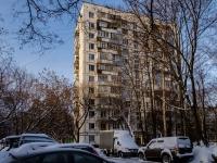 район Царицыно, улица Весёлая, дом 16. многоквартирный дом