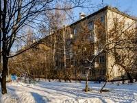 район Царицыно, улица Весёлая, дом 33 к.5. многоквартирный дом