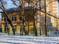 район Царицыно, улица Весёлая, дом 35 к.1. многофункциональное здание