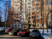 район Царицыно, Медиков ул, дом 8