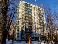 район Царицыно, Медиков ул, дом 16