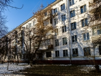 район Царицыно, Каспийская ул, дом 6