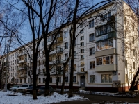 район Царицыно, Каспийская ул, дом 8