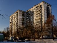 район Царицыно, Каспийская ул, дом 10