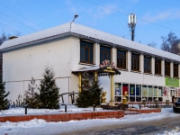 улица Каспийская, дом 20 к.1. кафе / бар
