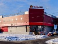 улица Каспийская, дом 22 к.1. супермаркет