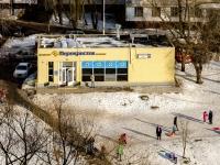 улица Каспийская, дом 30 к.6А. супермаркет