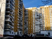 , Luganskaya st, house 1. Apartment house