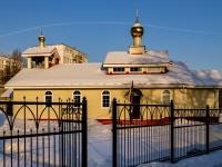 район Царицыно, улица Луганская. храм Архистратига Божия Михаила в Царицыно