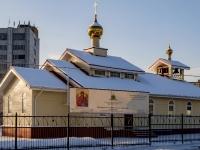 Царицыно район, храм Архистратига Божия Михаила в Царицыно, улица Луганская, вл.9Б