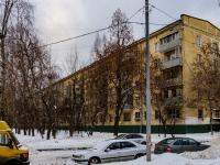 район Царицыно, Пролетарский пр-кт, дом 28