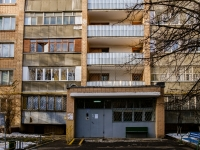 Moscow, , Proletarsky avenue, house 43 к.1