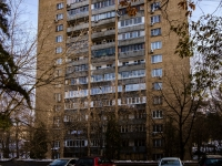 Moscow, , Proletarsky avenue, house 43 к.3