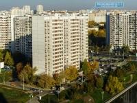 Чертаново Северное район, Балаклавский пр-кт, дом 1