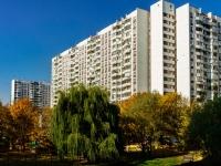 Чертаново Северное район, Балаклавский проспект, дом 3. многоквартирный дом