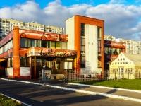 Чертаново Северное район, Балаклавский проспект, дом 9. культурно-развлекательный комплекс Hot Rod, развлекательный комплекс