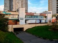 Чертаново Северное район, Северное Чертаново микрорайон, дом 5 к.Г. многофункциональное здание