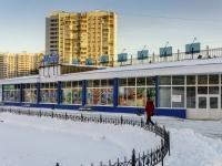 район Чертаново Северное, Северное Чертаново микрорайон. торговый центр